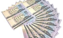 收购连体钞多少钱?收购连体钞回收价格表