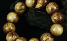 黄金樟手串有什么好处,黄金樟手串的功效与作用