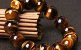 虎眼石手串有什么好处,虎眼石手串的功效与作用