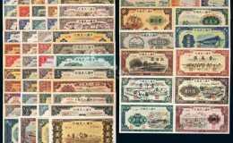一版纸币票样的价格是多少?