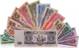 第二套人民幣大全套最高價格圖片