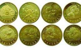 2008年奥运纪念币回收价格是多少钱?