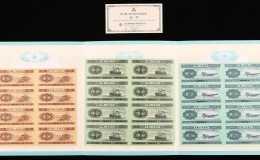 1分2分5分八连体钞回收价格是多少?有哪些收藏价值?