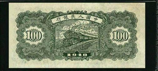 1949年100元�r格是多少�X?1949年100元回收行情
