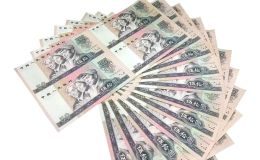 9050四连体钞票价格是多少钱?9050四连体钞票收藏价值有哪些?