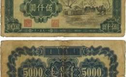 伍仟元蒙古包人民币价格及图片 伍仟元蒙古包人民币值钱吗?