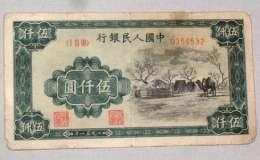 一版币蒙古包怎么辨别真假?一版币蒙古包价格