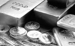 现在银多少钱一克价格查询