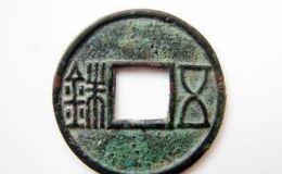 西域铸币备受关注,未来收藏前景被看好