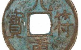 元符重宝波多野结衣番号价值怎么样?波多野结衣番号元符重宝需要注意什么?