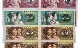 第四套人民币1,2,5,角连体钞今日市场价格是多少?