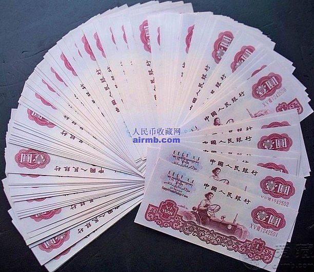 60年拖拉机1元,百联钞更显珍贵