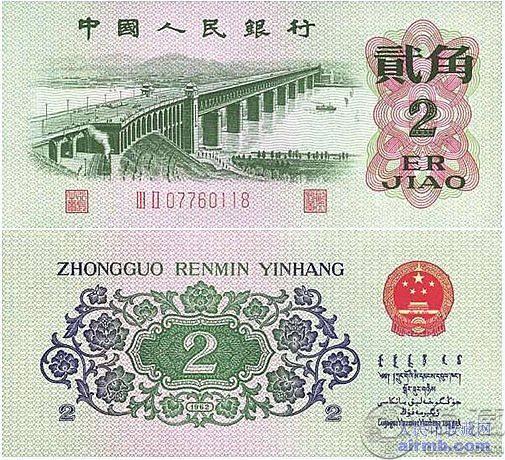武汉长江大桥2角