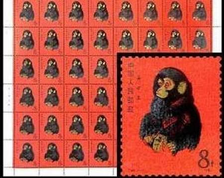 80年猴票最新價格   80年猴票行情分析