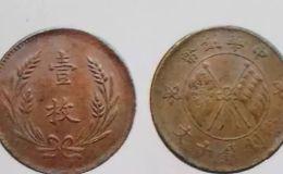民国十文铜币价格 民国十文铜币值多少钱一枚