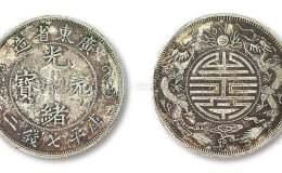 双龙银元图片及价格   双龙银元鉴定方法