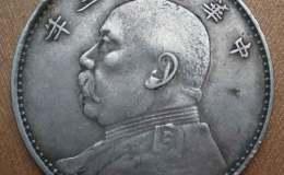1914年的袁大头银元值多少钱   1914年袁大头银元最新价格