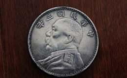 100多年的袁大头银元现在值多少钱呢    袁大头银元价值