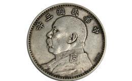 最贵的袁大头银元图片及价格   最贵的袁大头银元价值