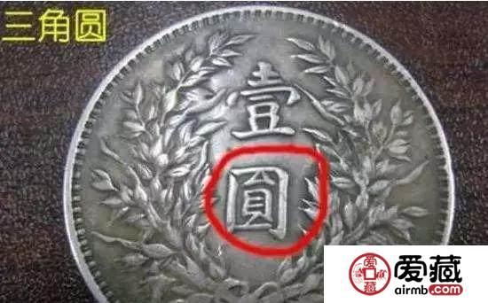 最普通的1元袁大头价格