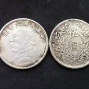 袁大头银元五元价格  袁大头银元有五元面值的吗