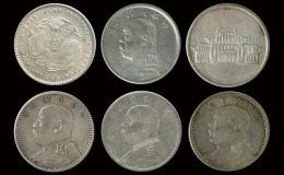 民国时期类似袁大头的钱币   民国时期钱币品种