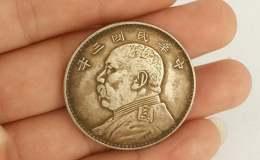 硬币袁大头  硬币袁大头多少钱一枚