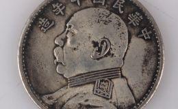 中华民国十年造的袁大头值多少钱   中华民国十年造一元袁大头