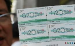 杭州G20峰会邮票价格   杭州G20峰会邮票价值