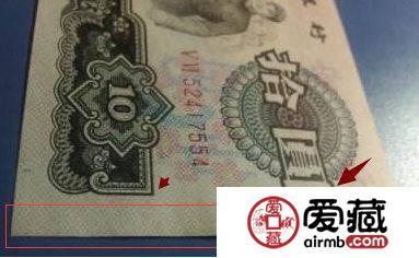 水洗過的紙幣有收藏價值嗎   水洗過的紙幣還值錢嗎