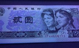 1980年2元ES冠价格   1980年2元冠号