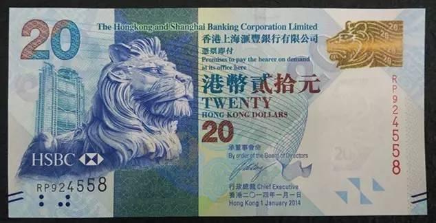 中秋纪念钞有收藏价值吗   中秋纪念钞值得收藏吗