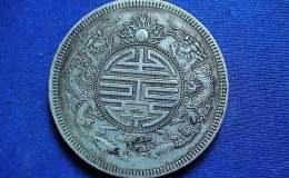双龙寿字币价格  双龙寿字币收藏价值