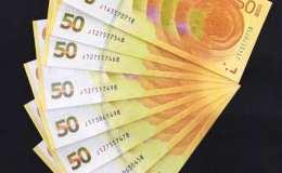 七十周年纪念钞  七十周年纪念钞价格