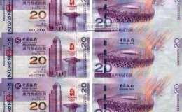 2008奥运纪念钞价格20元   2008奥运纪念钞还值钱吗