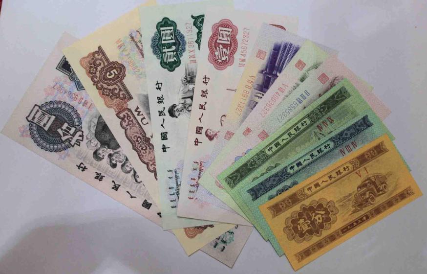 旧版人民币回收市场  哪个银行回收旧人民币