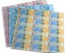 乌克兰整版钞值多少钱   乌克兰整版钞特点
