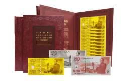 建国50周年金银微缩珍藏版   建国50周年金银微缩珍藏版价值