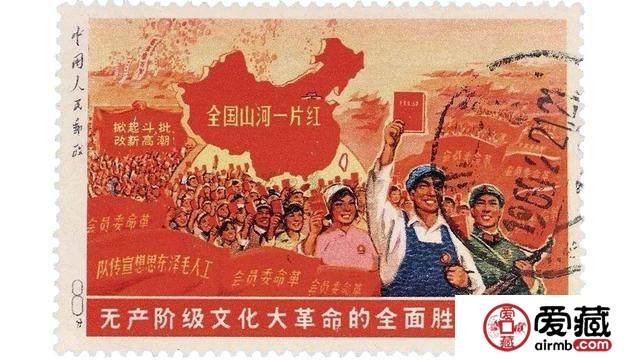 祖國山河一片紅8000萬   祖國山河一片紅收藏價值
