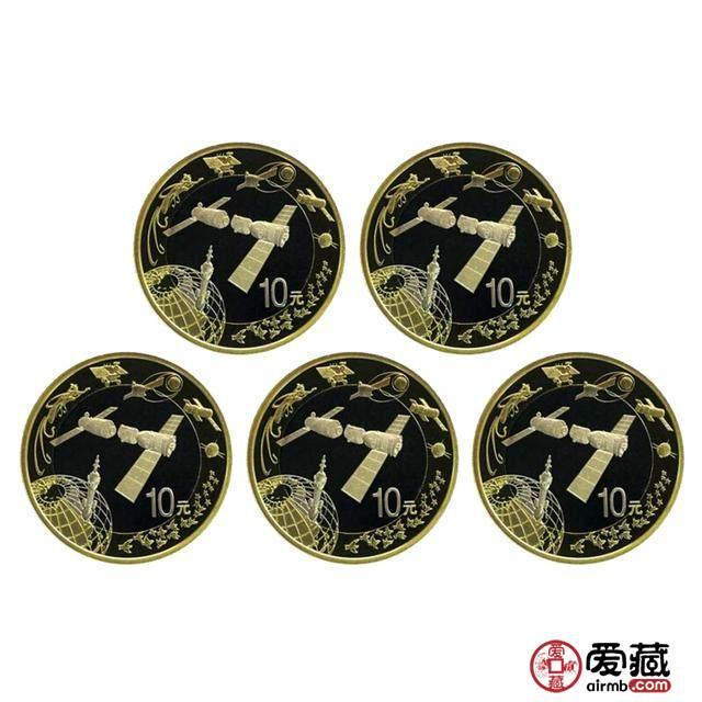 航天币一套今日价格   航天币一套值多少钱
