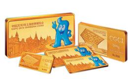 2010上海世博会纪念金条价格   2010上海世博会纪念金条价值