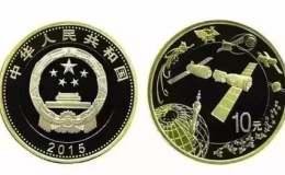航天币10元价格最新   航天币10元市场行情