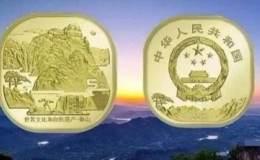 2020泰山纪念币最新价格   2020泰山纪念币投资分析