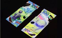 世界杯纪念钞最新价格  世界杯纪念钞激情小说价值