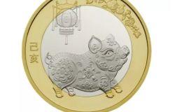 猪年纪念币10元多少钱一枚  猪年纪念币10元值钱吗