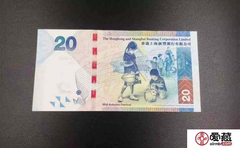 香港中秋纪念钞20元最新价格   香港中秋纪念钞值钱吗