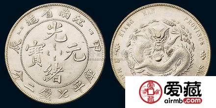 中国最值钱的10枚银元   中国最值钱的10枚银元图片