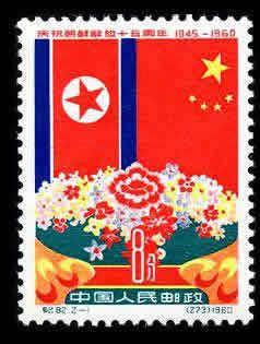 紀82郵票價格   紀82郵票值錢嗎