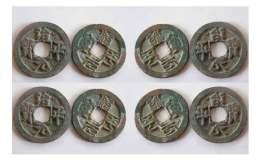 北宋治平元宝稀有图片  北宋治平元宝的收藏价值