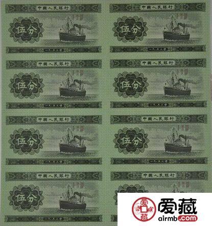 <a href='http://www.mdybk.com/ac-1549/' target='_blank'>第二套人民币纸分币连体钞</a>现在价格
